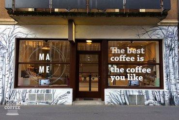 Mame Café: Στη Ζυρίχη για τον καλύτερο καφέ της Ευρώπης - itravelling.gr