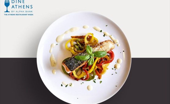 Dine Athens: Επιστρέφει στην Αθήνα και μας καλεί για φαγητό - itravelling.gr