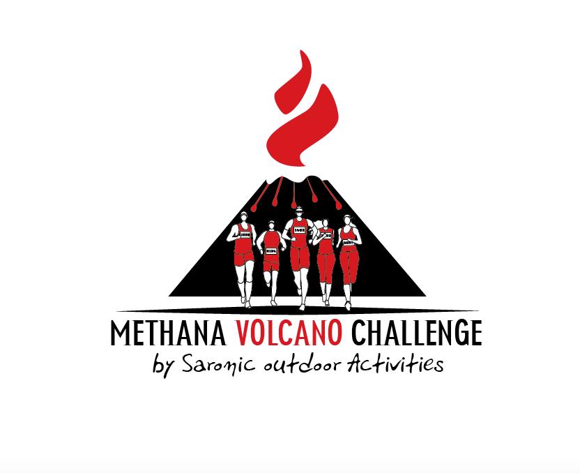 iT Giveaway: Κέρδισε 2 συμμετοχές στο Methana Volcano Challenge - itravelling.gr