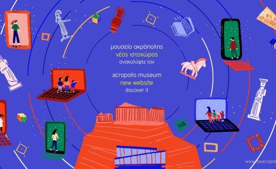 Επισκεπτόμαστε το ψηφιακό μουσείο της Ακρόπολης - itravelling.gr