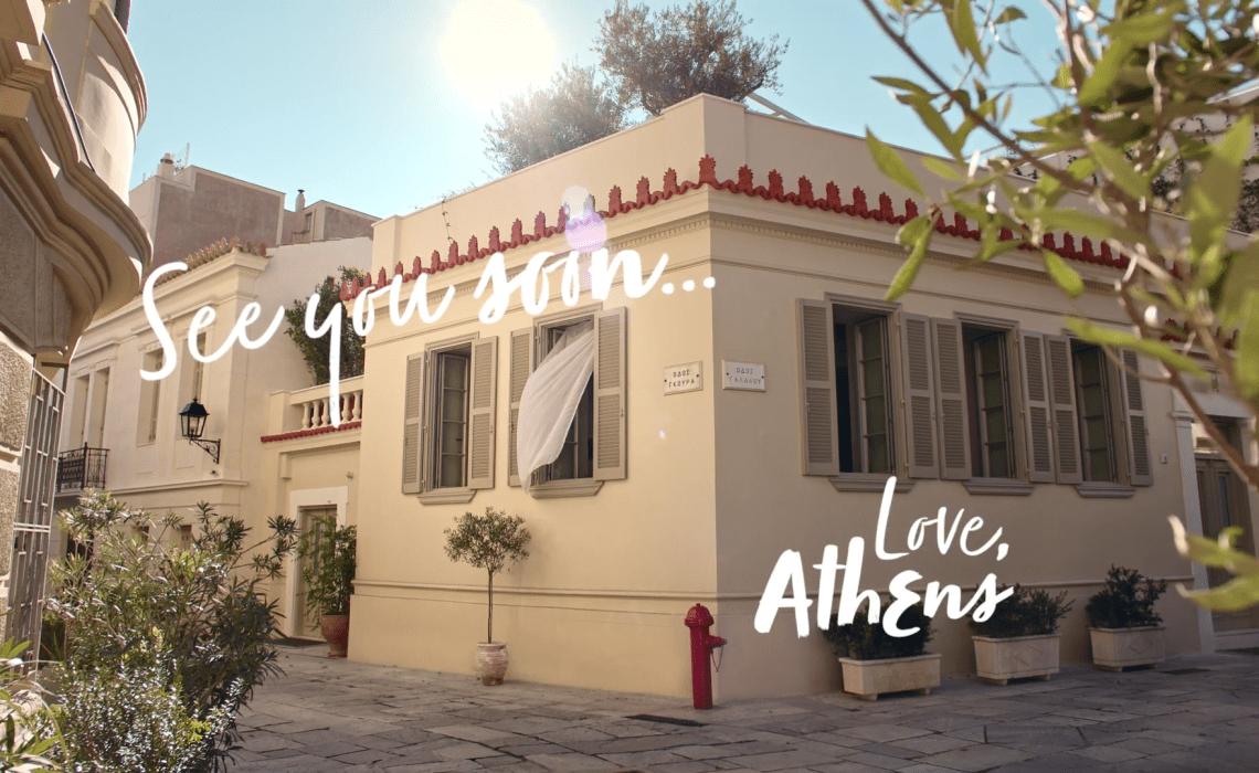 Μέχρι να συναντηθούμε ξανά…: Η νέα ψηφιακή καμπάνια για την Αθήνα εν μέσω lockdown - itravelling.gr