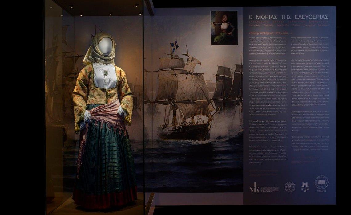 ΜΟΡΙΑΣ '21: Μαθαίνουμε για την Ιστορία και την Τέχνη μέσα από Ψηφιακά Εκθέματα και Τοιχογραφίες! - itravelling.gr