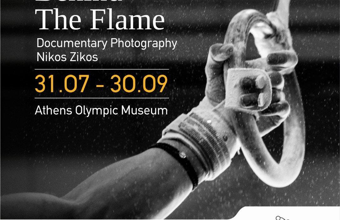 Behind the Flame: Ένα ξεχωριστό φωτογραφικό ντοκιμαντέρ στο Ολυμπιακό Μουσείο Αθήνας - itravelling.gr