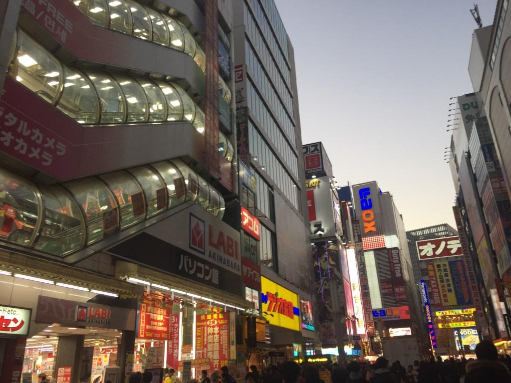 akihibara district japan