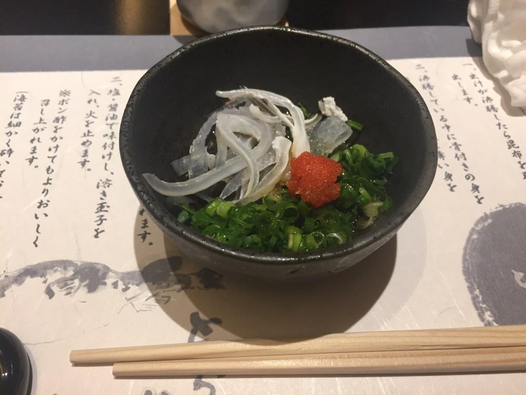 fugu blow fish salad