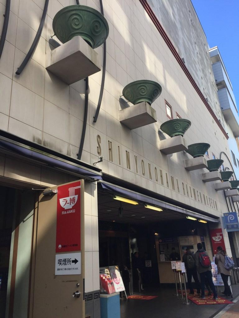 Ramen Museum Japan