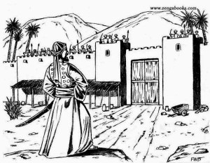 """""""O BROTHERS OF MONKEYS AND PIGS!"""" Muhammad began the siege of the fortress of the Qurayza Jews by repeating derogatory names he had called them when they refused to join his religion and accept him as their prophet."""