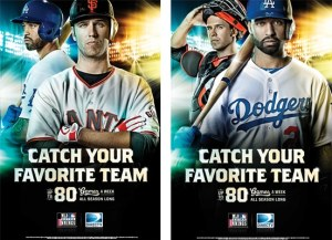 DIRECTV MLB Extra Innings Posters