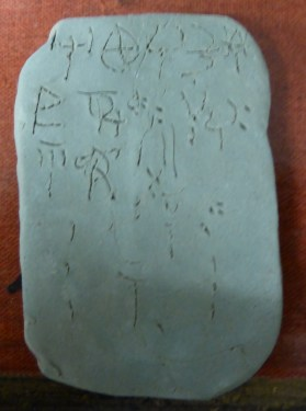 Back of tablet