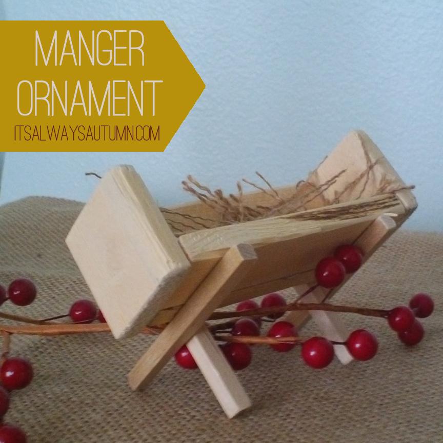 Small wood manger ornament