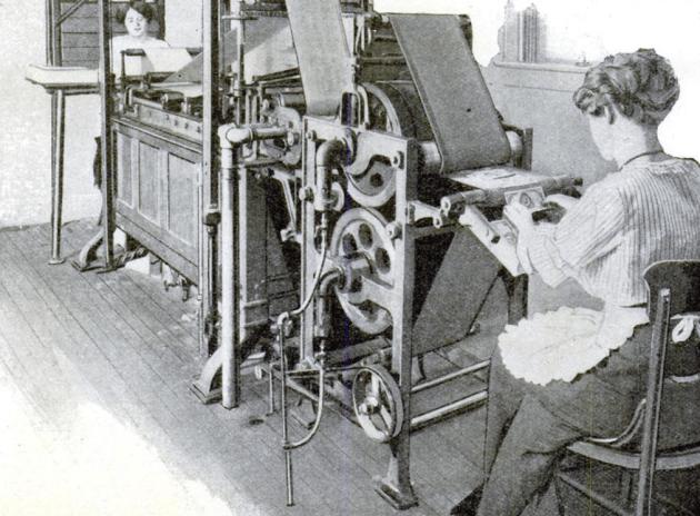Money Laundering Machine 1916 US Treasury