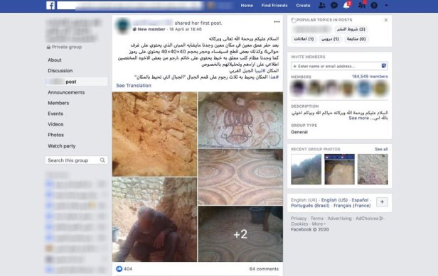 Screenshot of a Facebook antiquities smuggling group.