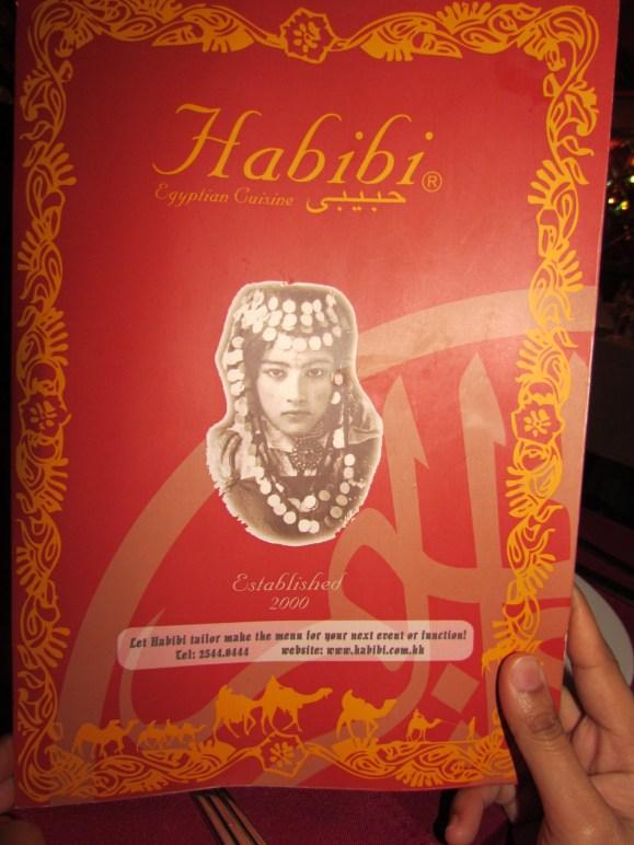 Habibi Arabic restraunt