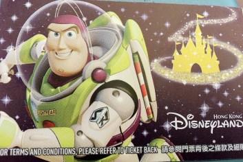 HK Disney Ticket