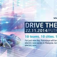 Putrajaya Events for November 2014