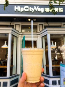 The outside of HipCityVeg in Chinatown Washington D.C. with the pumpkin milkshake