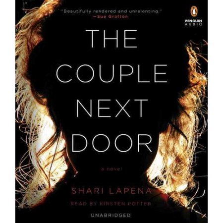 couple-next-door-shari-lapena
