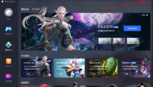 Fix Tencent Gaming Buddy Chinese To English - SOLVED