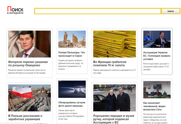 Newstodays.org