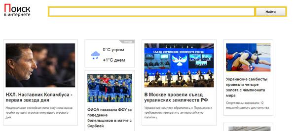 pulksiki.ru