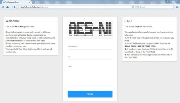 Форма обратной связи шифровальщика AES-NI