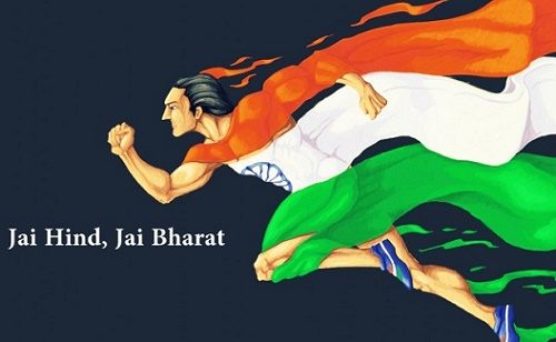 15-August-Freedom-Day-2017-Images independence day 3d images