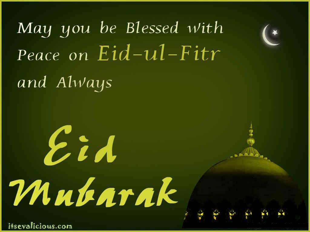 Eid ul fitr 2018 greeting message eid mubarak latest m4hsunfo