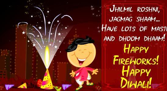 Animated Happy Diwali Card For Kids