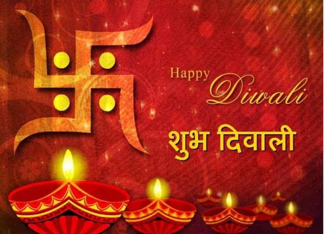 Top 50 Happy Diwali 2016 Sms, Diwali Messages, Best Diwali Wishes