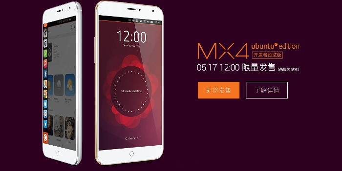 Meizu launches Ubuntu Phone