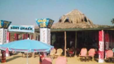Photo of BOAT SHACK