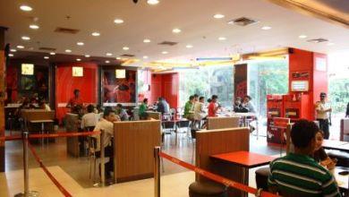 Photo of KFC
