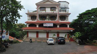 Photo of HOTEL PICNIC PLAZA