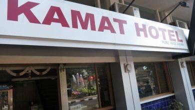 Photo of KAMAT HOTEL