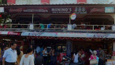 Photo of MENINO'S RESTAURANT & BAR
