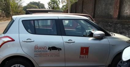All brand promotion
