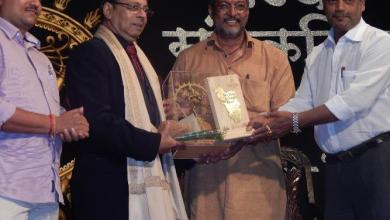 Photo of The Goa state Cultural Award goes to…..