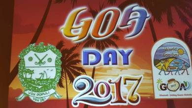 Photo of How Do Goans Around The World Celebrate World Goa Day?