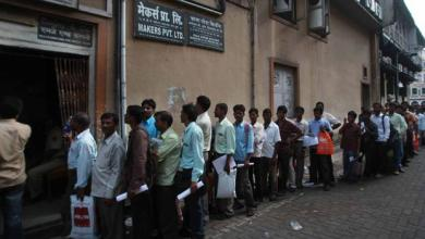 Photo of Long queues for government job recruiting may soon be long gone