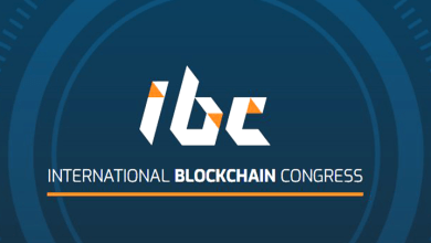 Photo of International Blockchain Congress was held in Goa over the weekend