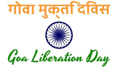 Photo of Goa Liberation Day & The Story of Goa's Annexation