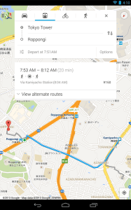 Google-maps1-187x300