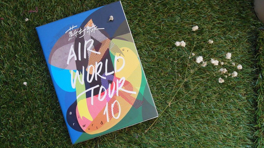 空氣中的視聽與幻覺 DVD