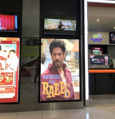 bollywood映画館「Raees」シャー・ルク・カーンを観ました