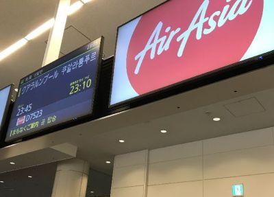 エアアジアでシンガポール!羽田国際空港とクアラルンプールの乗り換えについて