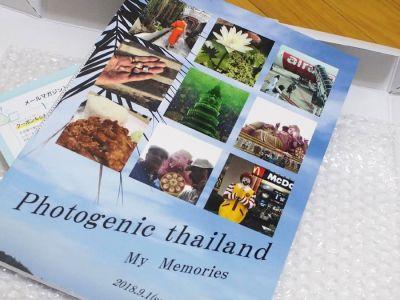 マイブックでタイの旅行記を「ソフト、ラミつや消し、290T、70ページ」で使ってみたよ!出来上がり公開します。良かったこと、悪かったこと。