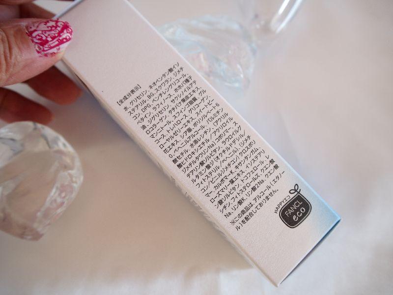 モイストリファイン 乳液の箱には全成分が書いている