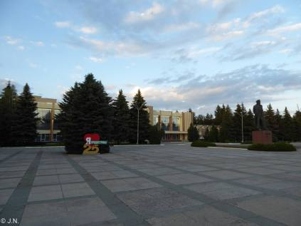 0245-1622_Transnistria_Rybn_20160609_43