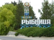 0246-1622_Transnistria_Rybn_20160611_44