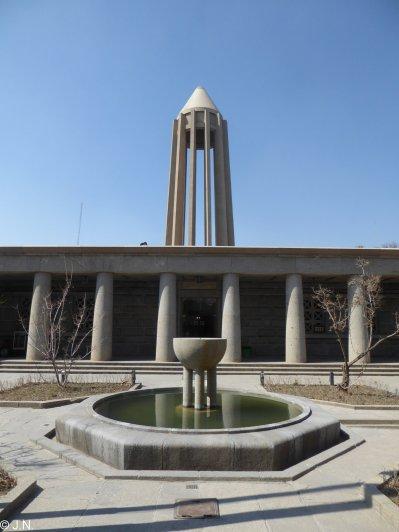Mausoleum of Avicenna